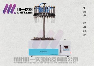 圆形水浴氮吹仪CY-DCY-12Y独立控制定浓定量
