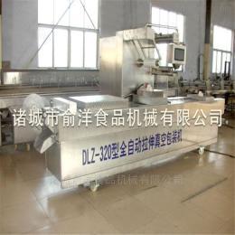 DLZ-320散装豆干连续拉伸膜真空包装机