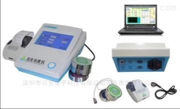 皓月牛肉干水分活度检测仪/水活度仪-冠亚