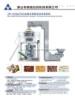 JR-420A全自動果脯包裝機 廠家直銷 質量包裝