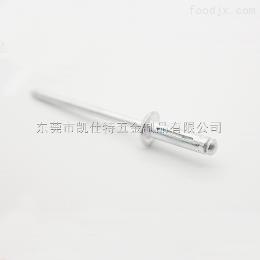 全鋁燈籠拉釘燈籠拉釘鋁制上海凱仕特批發ACM608ASM建筑