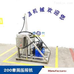 小型压榨机 单筒压榨设备