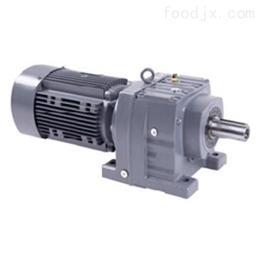 R87R系列硬齿面斜齿轮减速机(齿轮全磨)