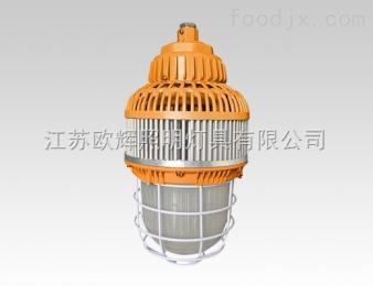 OHBF8840山西LED防爆照明灯圆形调转加油站100W80W
