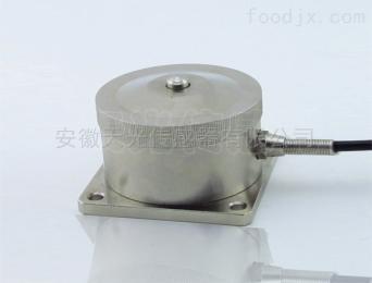 TJH-1配料秤包裝秤稱重傳感器