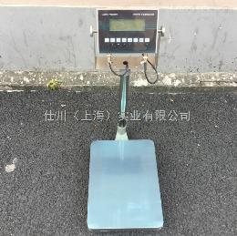 TCS-SC-EX本安防爆电子台秤