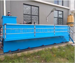 CXWS2-100T/H廠家直銷工業廢水處理成套設備