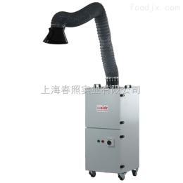HW-11焊烟净化器HW-11 电焊车间单臂吸气吸烟