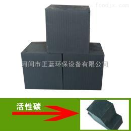 活性炭吸附箱性能特点,环保设备厂家直销