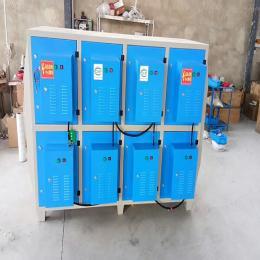 5000风量塑料造粒厂除雾器印刷厂除味设备