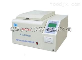 ZDHW-ZC4000檢測煤炭熱值的機器 中創全自動漢字量熱儀