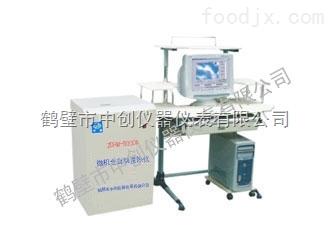 ZDHW-ZC5000A煤焦油 鍋爐油熱卡檢測儀器買中創儀器放心