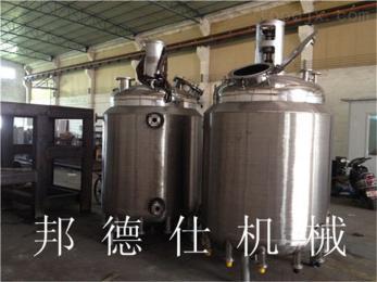 BDS-2-5000硅胶裂解反应釜整套设备 新型材料设备佛山