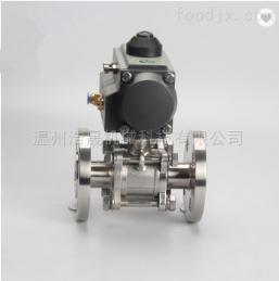 DN25-DN100电动三片式全通径全球阀气动球阀三通球阀