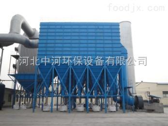 HMCN佛山布袋除尘器设备厂家A中河厂家直销