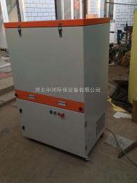 ZH上海焊烟净化器设备技术参数