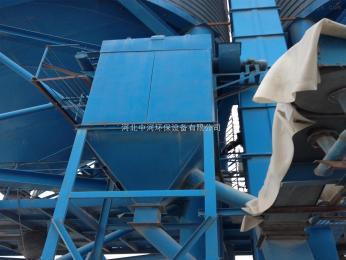 DMC沧州供应布袋除尘器 湿式除尘器 脉冲布袋除尘器厂家