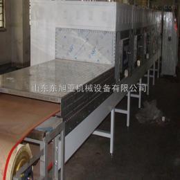 DXY-100調味品微波干燥設備殺菌機
