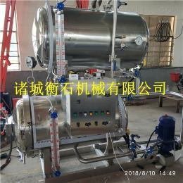 700灌装杀菌锅出品饮料马口铁制品杀菌衡石机械