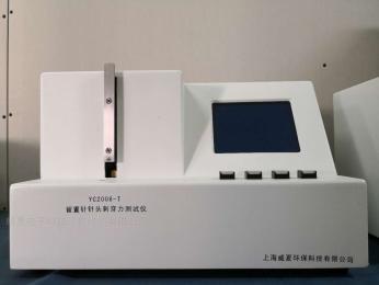 YC2006-T医用留置针针头刺穿力测试仪