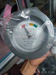 BL24-150-60/45上海承滨牌油流继电器\BL24-150-60/45