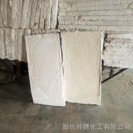 外墙保温硅酸盐 A级难燃材料