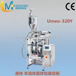Umeo-320Y优密欧厂家定制款全自动膏体酱料灌装包装机10g调味酱袋装液体半流体酱料包装机械