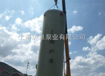 廣東汕尾市玻璃鋼泵站原理