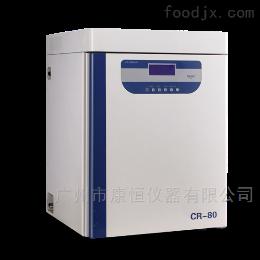 CR二氧化碳培养箱实验室设备广州厂家直销