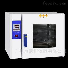 KH-T电热鼓风干燥箱实验室设备广州厂家直销