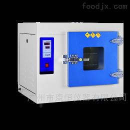 202小型恒温干燥箱实验室设备广州厂家直销
