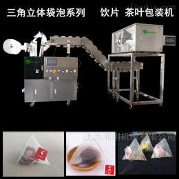 6头振动盘三角包茶叶包装机