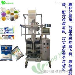 XY-800B抹茶粉包裝機