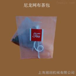 尼龍茶葉袋100