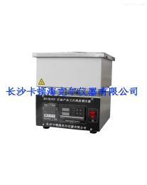 KD-H1422石油兰式残碳分析仪