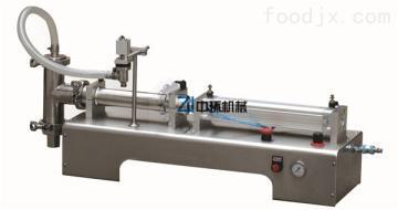 ZHDY廠家供應ZHDY單頭液體灌裝機