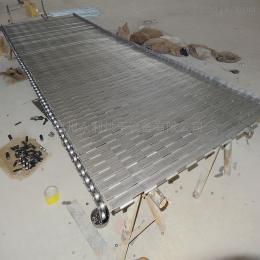 永利定制烘干机输送带 不锈钢板链