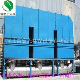 催化燃烧武清喷漆房催化燃烧装置VOC废气处理设备