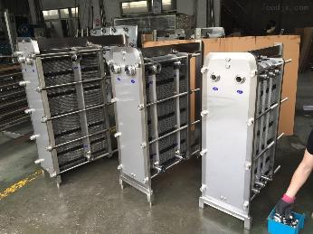 厂家直销 不锈钢板式换热器