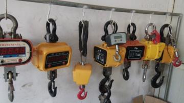 OCS称重设备及配件、仪器仪表机、机电设备