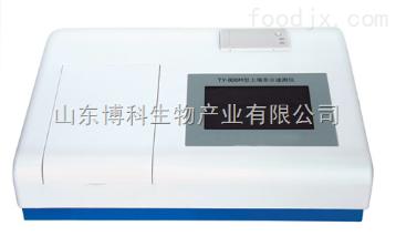 BIO-800M型土壤养分测试仪