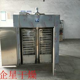 CT-1不锈钢热风循环烘箱 食品干燥机设备