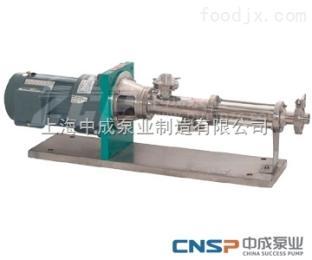 RV3.2RV微型计量不锈钢单螺杆泵