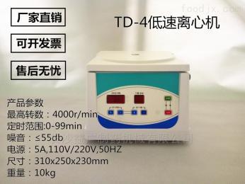 广东PPP注射移植离心机价格