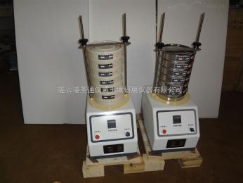 STDS-200小型振动筛分机