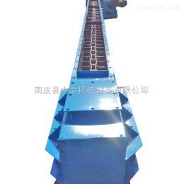MS鏈板式給料機 MS刮板輸送機