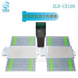 zld供應無線便攜式車輛稱重儀測重儀