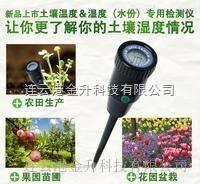 BOTE(博特)土壤温度湿度(水分)电子数显检测仪BT-1345