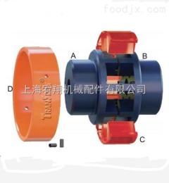 上海转动惯性小但传递扭力高的联轴器