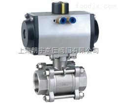 Q611F-16P上海氣動絲口球閥